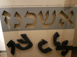 Hebräisch für Anfänger